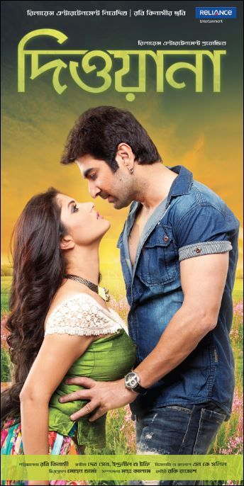 Deewana (2013) Bengali 720p HDRip Download
