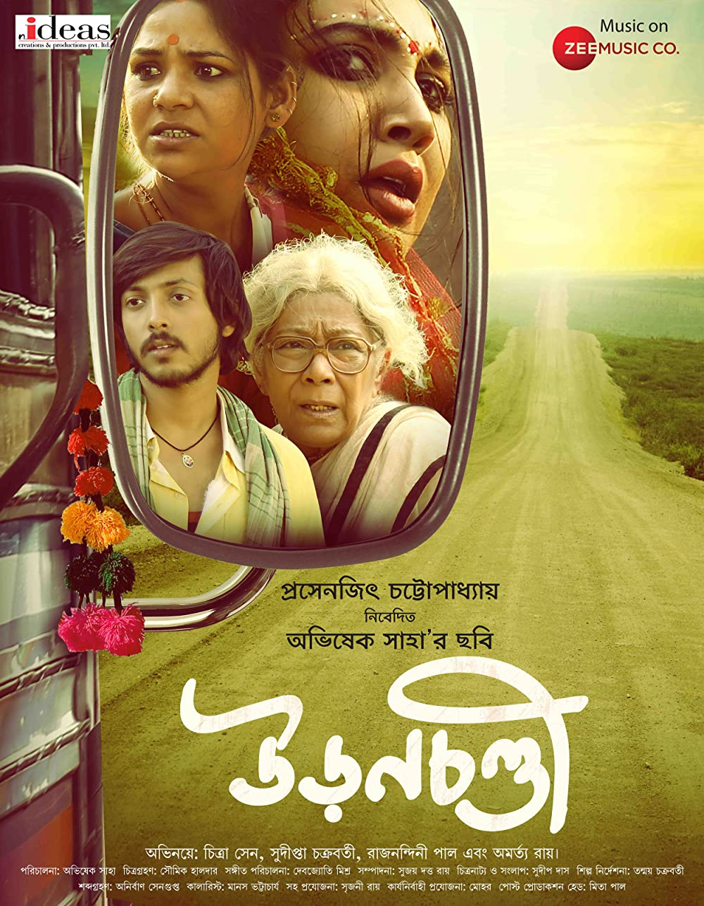 Uronchondi (2018) Bengali Movie 720p HDRip ESubs Download