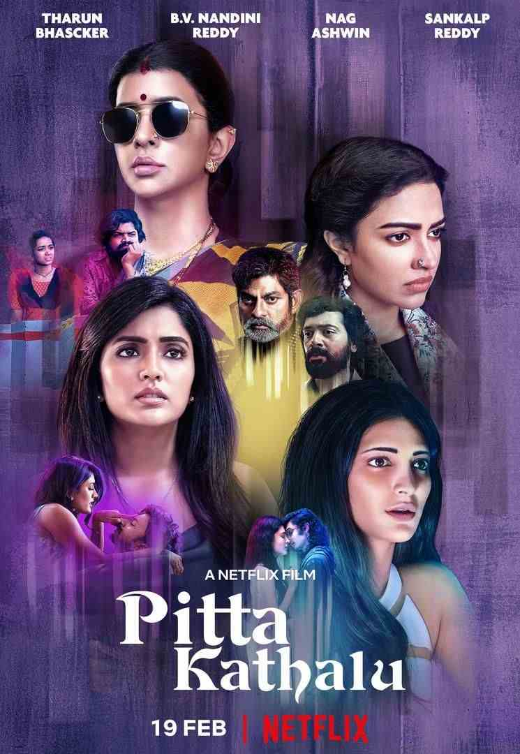 Pitta-Kathalu-2021-Hindi-Completed-Web-Series-HEVC