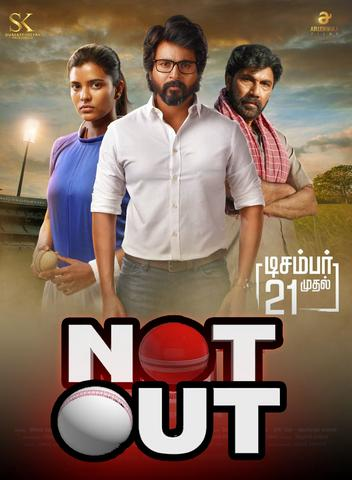 Not Out 2021 Hindi Dubbed Full Movie Download