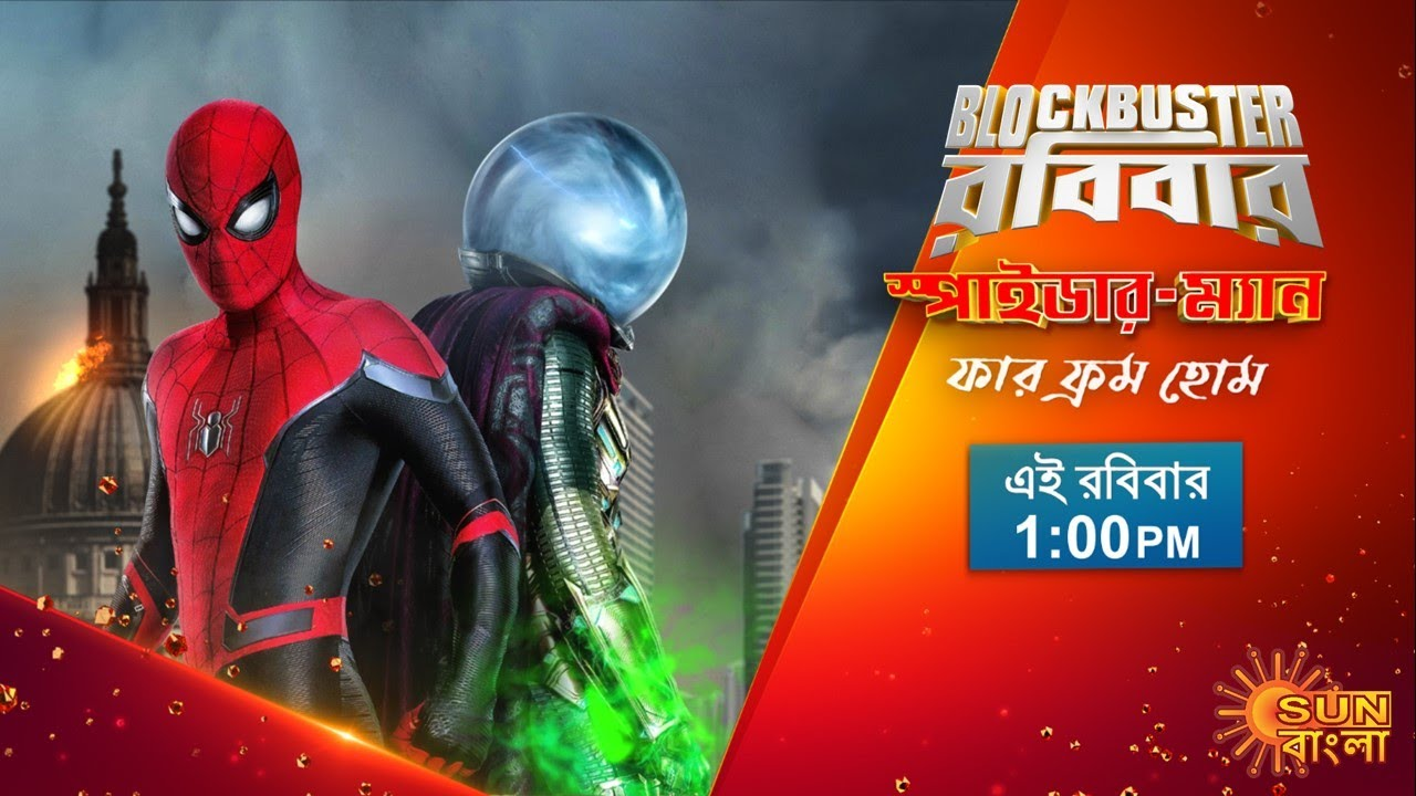 Spider Man Far from Home (2021) Bangla Dubbed Movie 720p HDRip