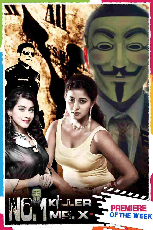 No-1-Killer-Mr-X-2021-South-Hindi-Dubbed-Full-Movie-HD