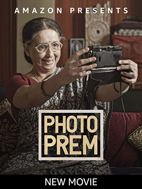 Photo Prem (2021) Marathi 720p  HDRip Download