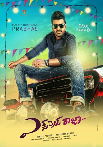 Express Raja 2016 UNCUT Dual Audio Hindi Telugu Full Movie Download