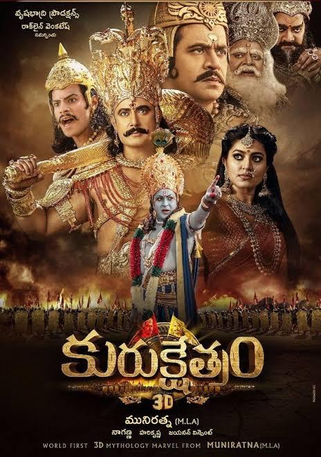 Kurukshetra-2021-New-South-Hindi-Dubbed-Full-Movie-HD