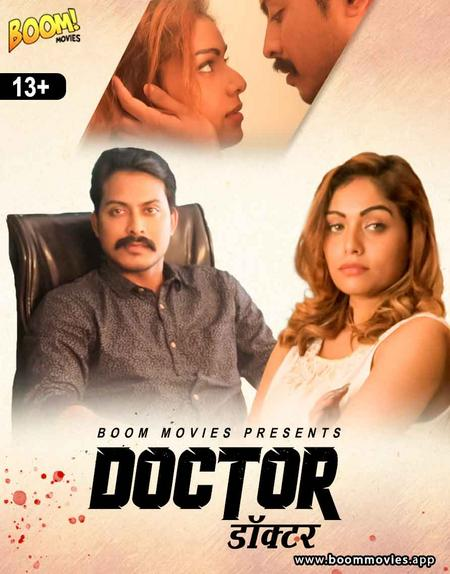 Doctor (2021) UNRATED 720p  HDRip BoomMovies Originals Hindi Short Film