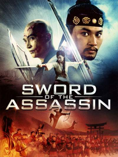 Sword of the Assassin 2012 Hindi Dual Audio 350MB Full Movie Download