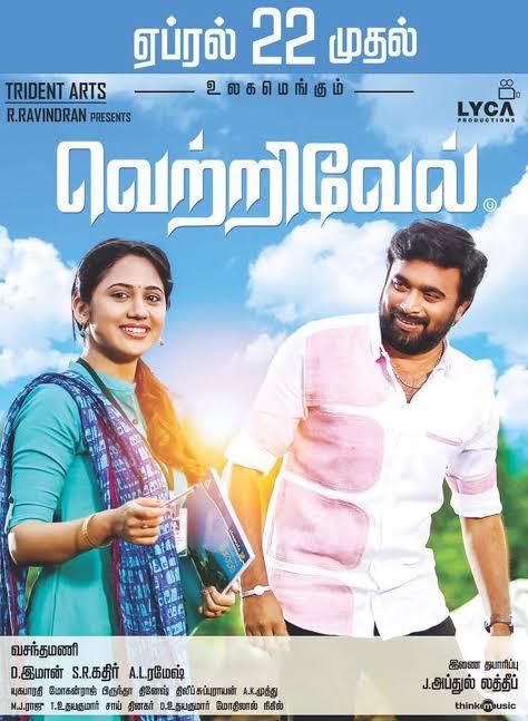 Vetrivel-2021-New-South-Hindi-Dubbed-Full-Movie-HD