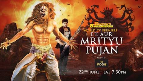 Ek Aur Mrityu Pujan 2019 Hindi Dubbed Full Movie Download