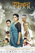 Haldaa (2017) Bangla Full Movie 720P HDRip Download