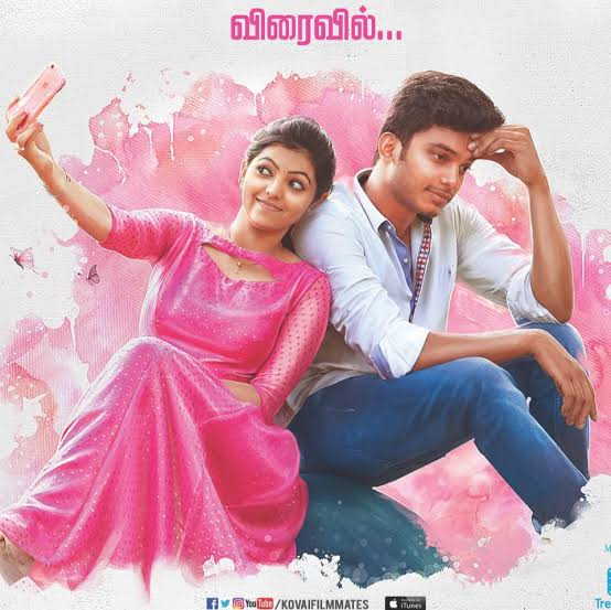 Kadhal Kan Kattudhe (2021) Hindi Dubbed 720p HDRip 900MB Free Download