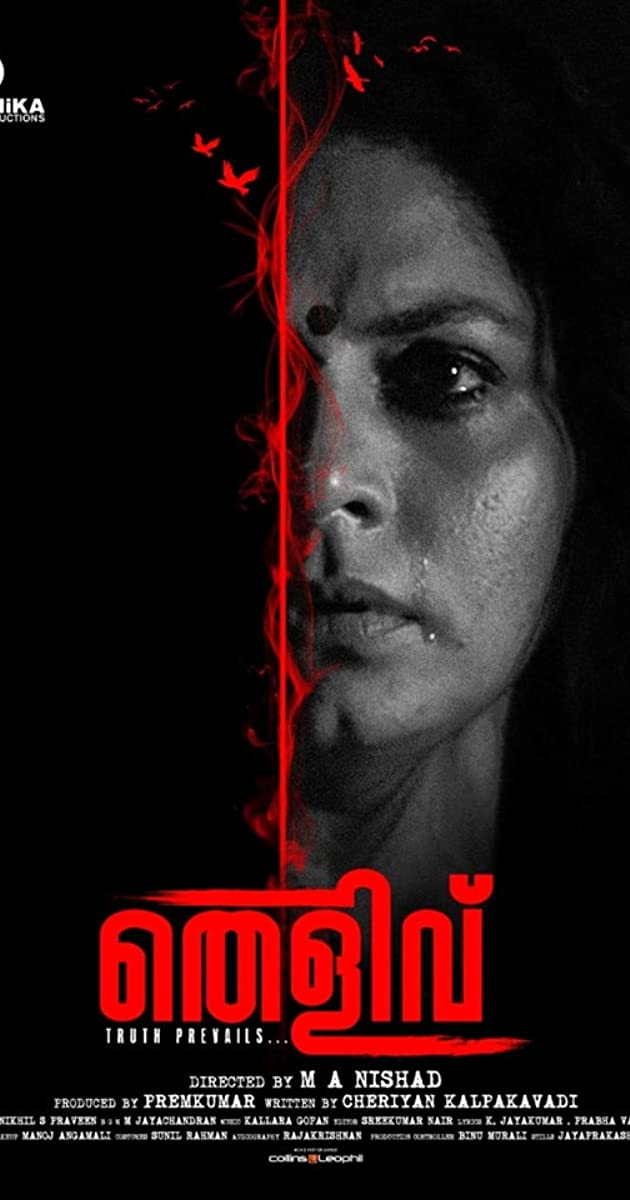 Thelivu Secret Crimes (Thelivu) (2021) 720p HDRip Hindi Dubbed Full Download