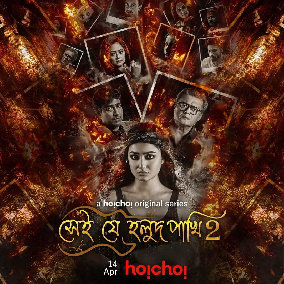 Shei Je Holud Pakhi (2021) S02 Bengali Complete HDRip Download