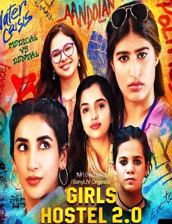 Girls-Hostel-2-0-2021-Hindi-Completed-Web-Series-HD