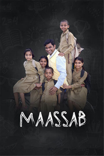Maassab (The Teacher) (2021) Hindi 480p HDRip