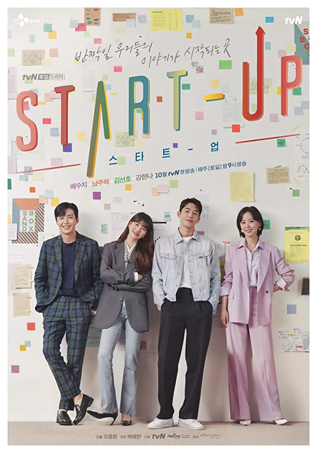 Start Up (2020) 480p  HDRip S01 Complete NF Series Hindi Dubbed