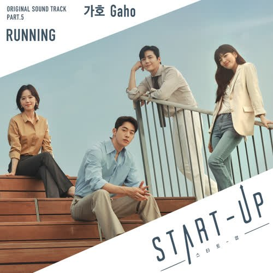 Gaho - Running (Start-Up OST Part 5 )