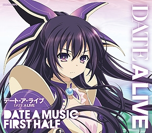 Date A Live Music Selection - DATE A MUSIC FIRST HALF - Osanime