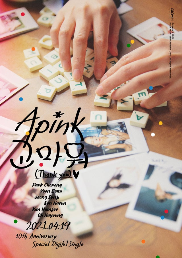 Apink - Thank you.mp3