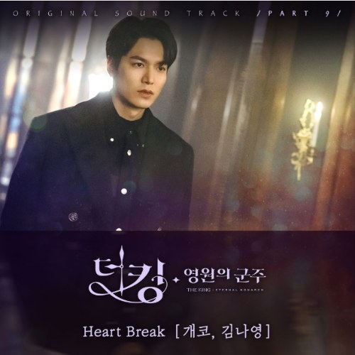 Gaeko,  Kim Nayoung - Heart Break (The King Eternal Monarch OST)
