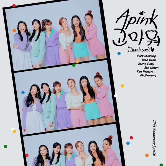 Apink (에이핑크) - Thank you.mp3