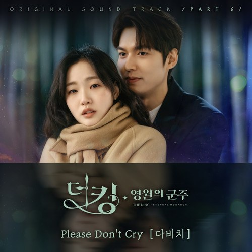 Davichi - Please Dont Cry (The King Eternal Monarch OST)