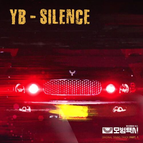 YB - SILENCE (Taxi Driver OST Part 1)