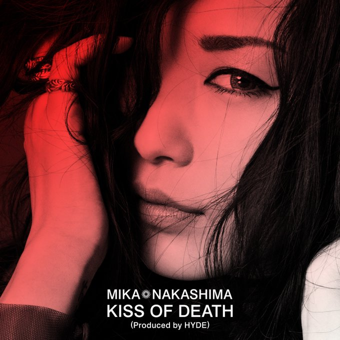 KISS OF DEATH - Osanime