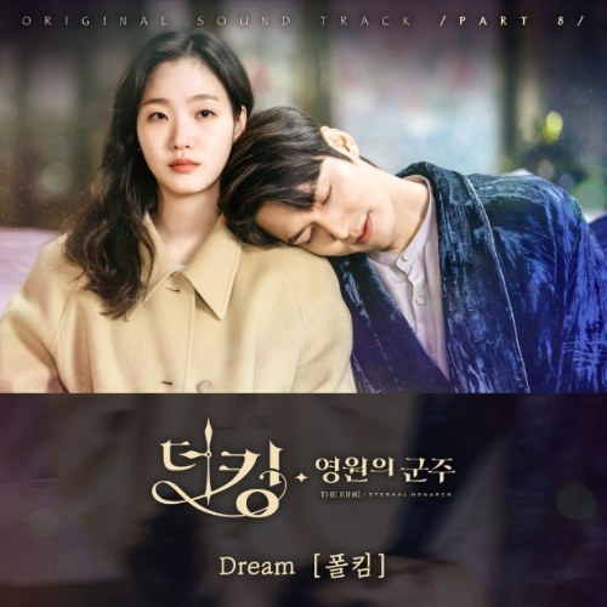 Paul Kim - Dream (The King Eternal Monarch OST)