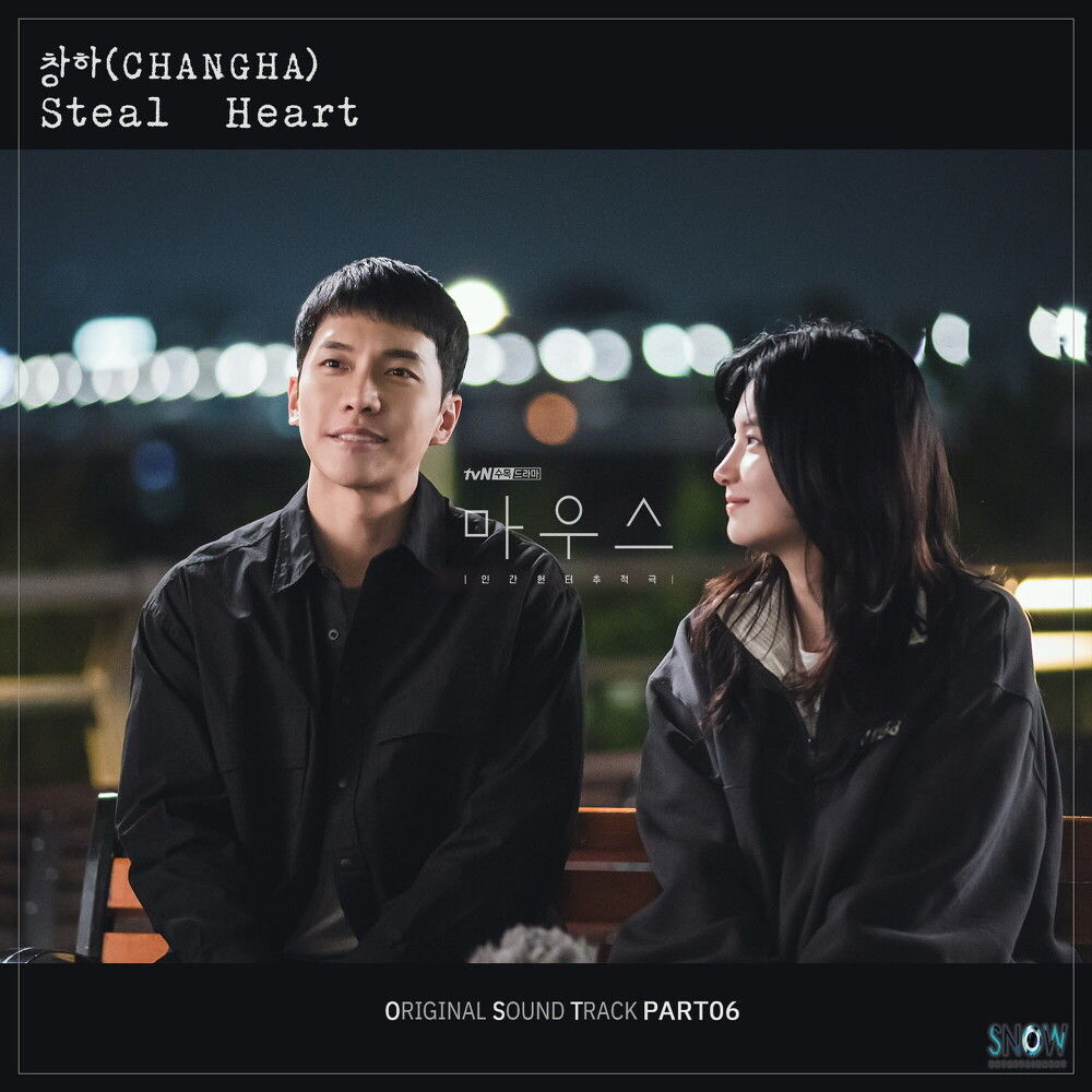 CHANGHA - Steal Heart (Mouse OST Part 6)