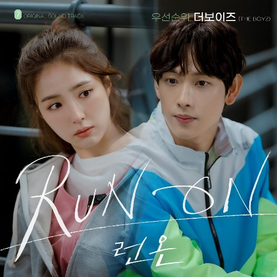The Boyz - Priority (Run On OST)
