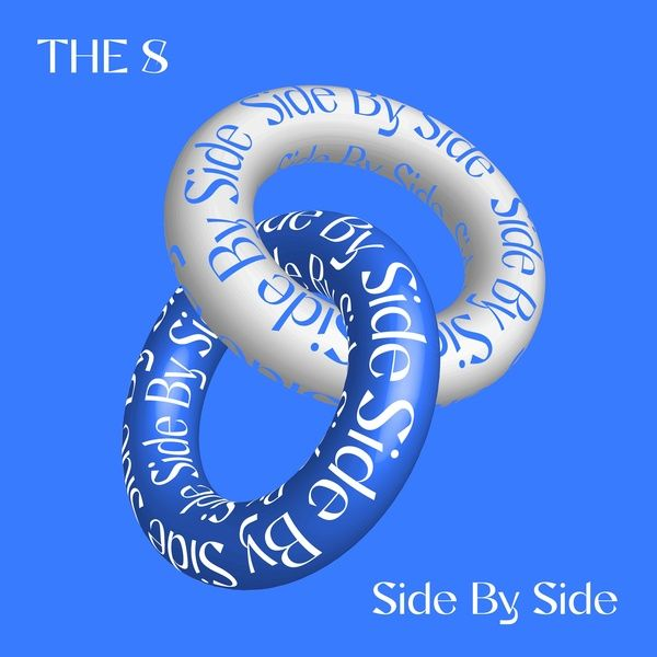 THE 8 (SEVENTEEN) - Side By Side (Korean Version).mp3