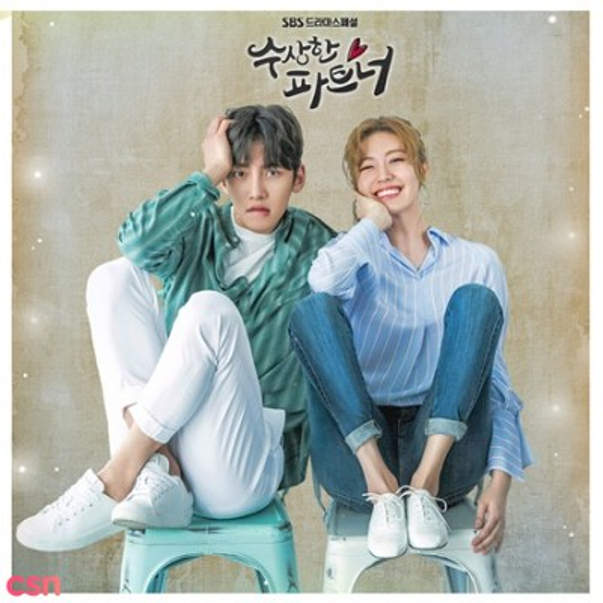 Kim E-Z - Eye Contact (Acoustic Version) (Suspicious Partner OST)