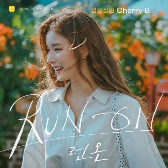 Cherry B - Breeze (Run On OST)