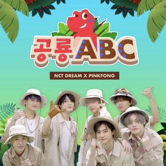 NCT DREAM, PINKFONG - Dinosaurs A to Z.mp3