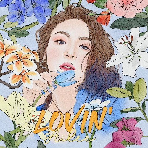 Ailee - Lose Myself To You