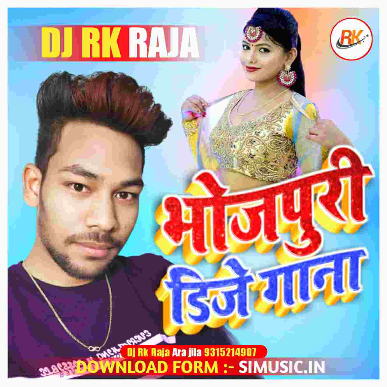 Truckwa Wala (Pramod Premi Yadav) Bhojpuri Dj Remix Song(Dj RK Raja Noopur)