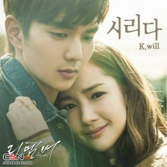 Sabrina - Way Back Into Love (Remember OST)