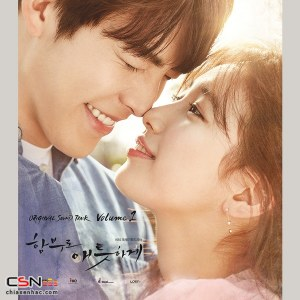 Kisum; Seulong - Find A Wrong Picture (Uncontrollably Fond OST)