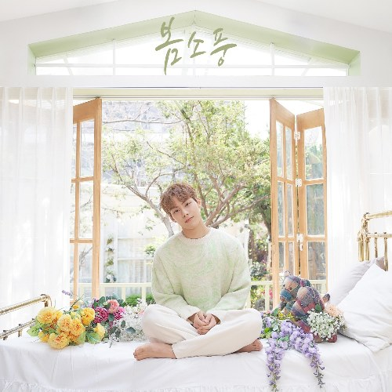 Seo Sung Hyuk - Spring Picnic