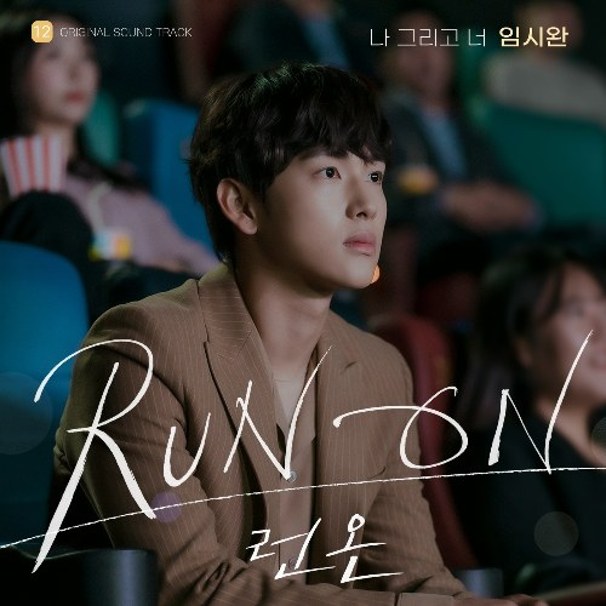Im Siwan - I And You (Run On OST)